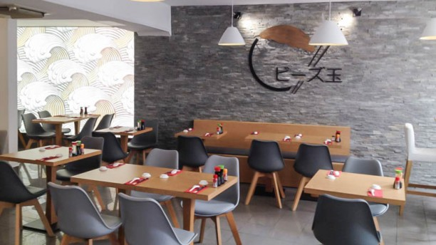 restaurant la perle sushi caluire et cuire. Black Bedroom Furniture Sets. Home Design Ideas